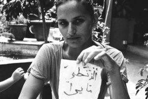 Maya Varichon El Zanaty